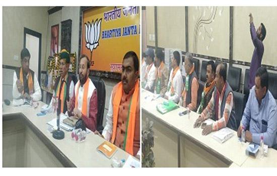 भाजपा अनुसूचित जाति मोर्चा की  प्रदेश स्तरीय बैठक