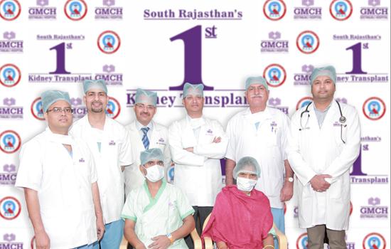 Geetanjali Hospital conducts its first kidney transplant