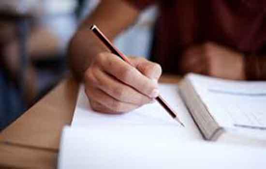 राजस्थान राज्य एवं अधीनस्थ सेवाएं संयुक्त प्रतियोगी (मुख्य) परीक्षा