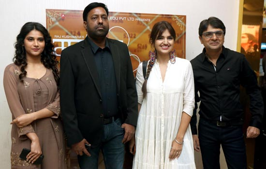 Poster and trailer of launch of Hindi film Marudhar Express