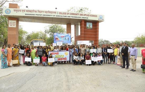 उपभोक्ता संरक्षण जागरूकता रैली निकालकर किया कार्यषाला का समापन