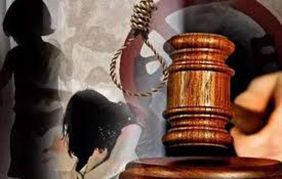 पुलिसकर्मियों की हत्या में 20 को मौत की सजा