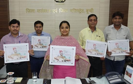 जिला निर्वाचन अधिकारी ने किया स्याणा काका पोस्टर का विमोचन