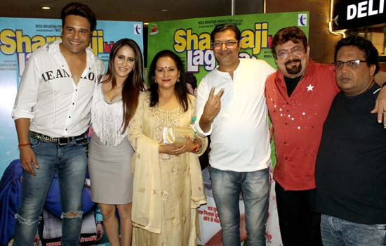 Celebs attended special screening of Sharmaji Ki Lag Gai at Cinepolis, Andheri.