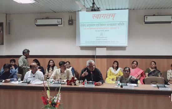 क्षेत्रीय अनुसंधान एवं प्रसार सलाहकार समिति  की बैठक