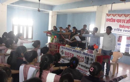 मतदान की बात छात्राओं के साथ