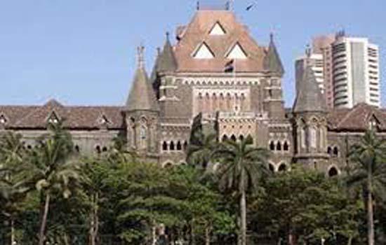 बंबई उच्च न्यायालय याचिका पर सुनवाई करेगा