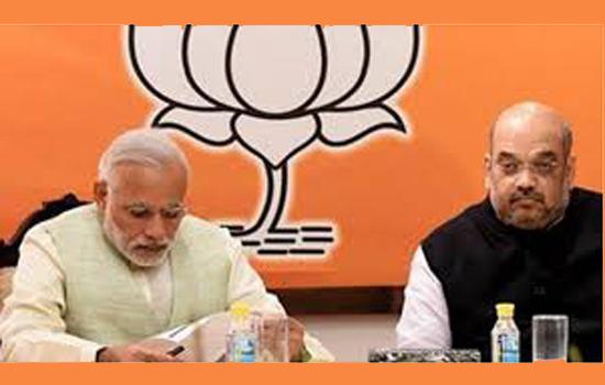 भाजपा ने जारी की 36 उम्मीदवारों की दूसरी सूची