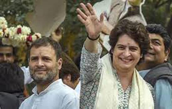 आज से कांग्रेस की यूपी में'न्याय यात्रा''