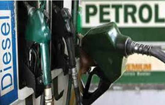 पेट्रोल-डीजल महंगा