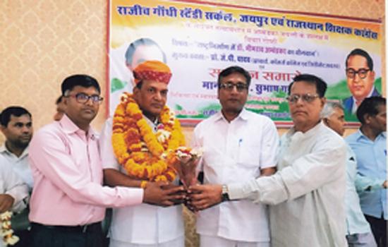 राजस्थान शिक्षक कांग्रेस के बी.एल सेनी प्रदेशाध्यक्ष
