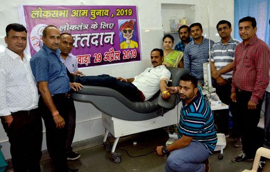 लोकतंत्र के लिए 15 युवाओं ने किया रक्तदान