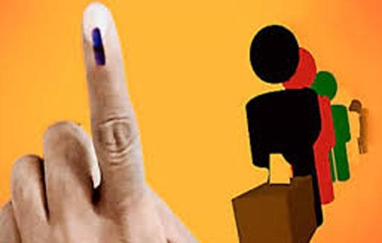 चुनाव के मद्देनज़र जिले में सख्त निगरानी