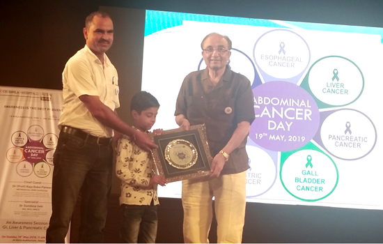 प्रतिवर्ष 19 मई को मनाया जायेगा 'एबडोमिनल कैंसर डे'