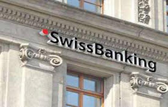 खाताधारकों के नाम स्विस बैंक ने साझा किए