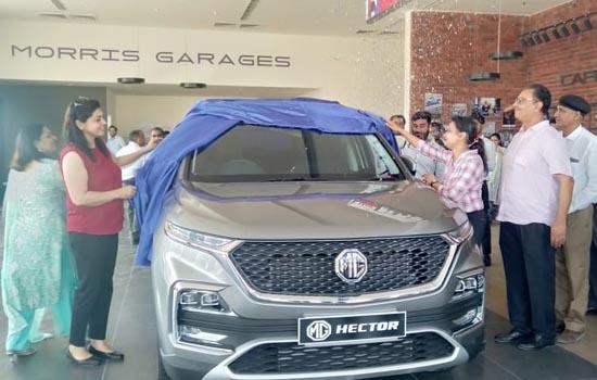 एमजी मोटर इंडिया के पहले शोरूम का उदयपुर में शुभारंभ
