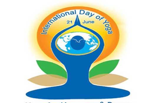 """''अंतरराष्ट्रीय योग दिवस'' प्रशिक्षण शिविर"""""""