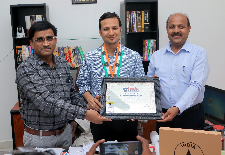 'इंडिया बुक ऑफ रिकॉर्ड्स में दर्ज हुआ बांसवाड़ा का 'शपथ महाअभियान'