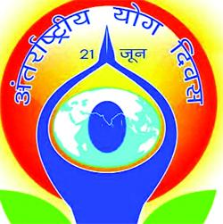अर्न्तराष्ट्रीय योग दिवस पर पाटिया में जागरूकता कार्यक्रम एवं योग शिविर का आयोजन