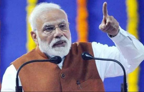 पाक पर हमला PM मोदी का
