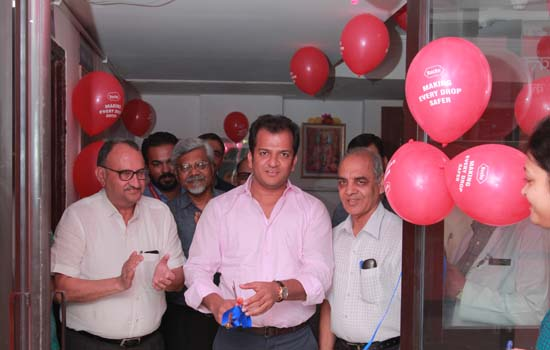 ''स्वैच्छिक रक्तदान शिविर का आयोजन''