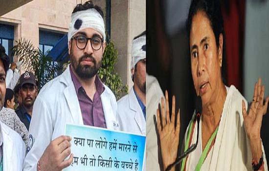 डॉक्टरों ने ममता के बातचीत के प्रस्ताव को ठुकराया