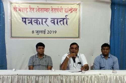 तुलसी निकेतन समिति का हाईप्रोफाइल धोखाधडी का मामला