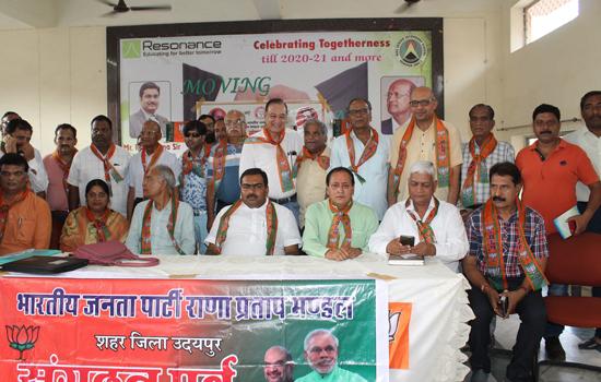 भाजपा देष की सबसे बडी लोकतांत्रिक पार्टी - चन्द्र शेखर