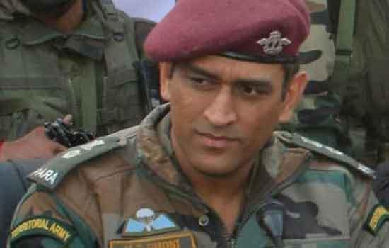 2 महीने टीम इंडिया नहीं,सैनिक के साथ रहेंगे