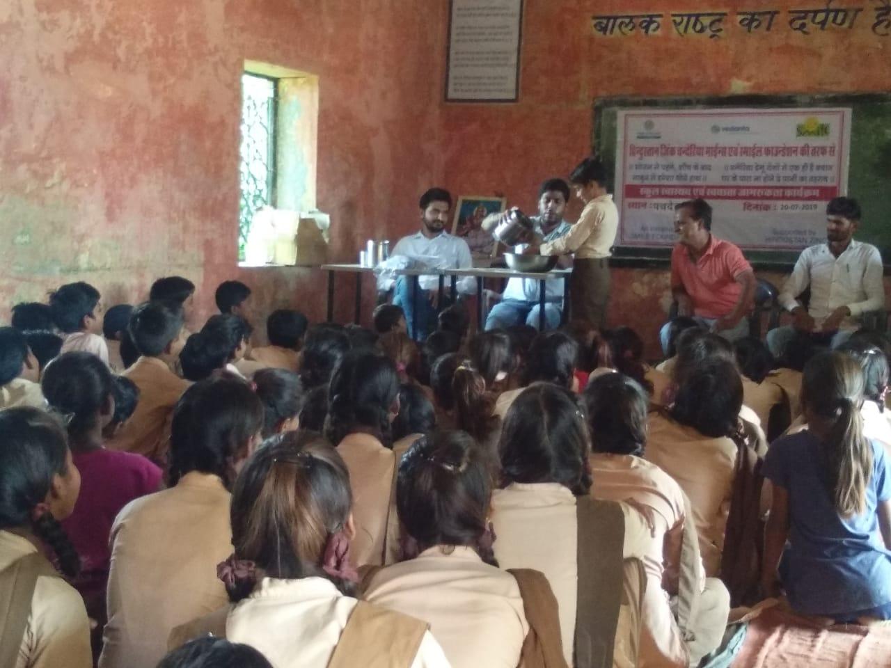 जिंक द्वारा स्वास्थ्य एवं स्वच्छता जागरूकता कार्यक्रम आयोजित