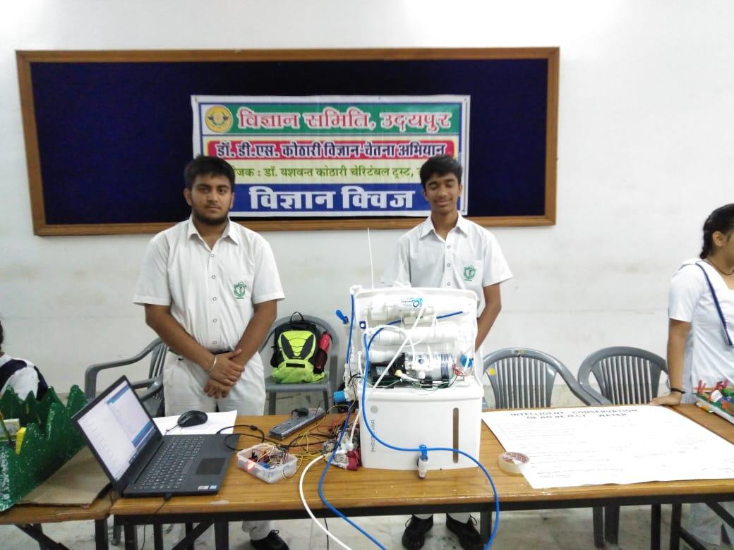 डीपीएस, उदयपुर के नीलांजन व अक्षान का विज्ञान मॉडल प्रतियोगिता में उत्कृश्ट प्रदर्षन
