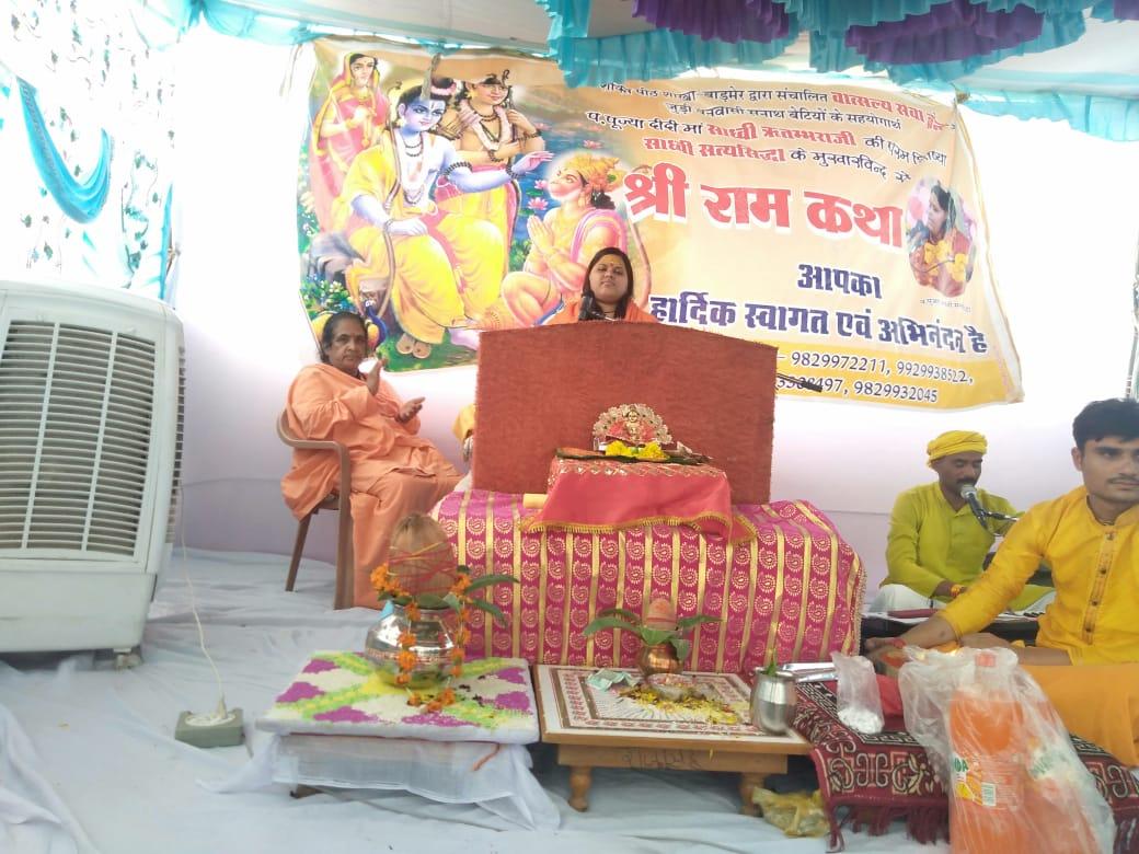 भगवान शिव-पार्वती का विवाह प्रसंग सुनाया