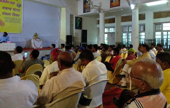 विश्व हिंदू परिषद व बजरंग दल ने मनाया अखंड भारत संकल्प दिवस