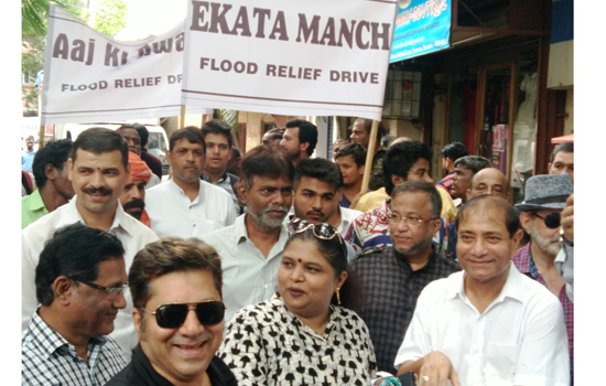 """Successful organisation of Maharashtra Flood Relief rally by Social outfit """"Ekata Manch"""""""