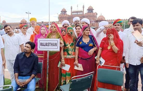दिल्ली के लाल किले पर दिखी राजस्थानी संस्कृति की झलक