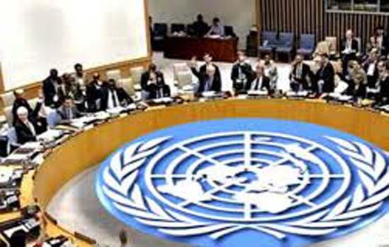 UNSC कश्मीर मामले पर बंद कमरे में करेगी बैठक