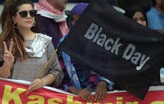 ''काला दिवस' मनाया पाकिस्तान ने
