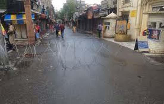 सचिवालय और अन्य कार्यालय शुक्रवार से काम करना आरंभ जम्मू-कश्मीर में