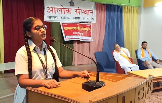 संस्कृत भारती -संस्कृत सप्ताहः श्लोक प्रतियोगिता