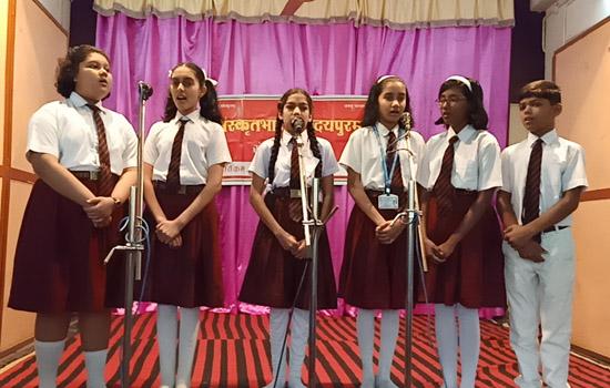 संस्कृत गीतों ने समारोह का बांधा समा