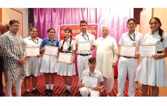 संस्कृत श्लोक एवं समूह गान प्रतियोगिता में डीपीएस का परचम