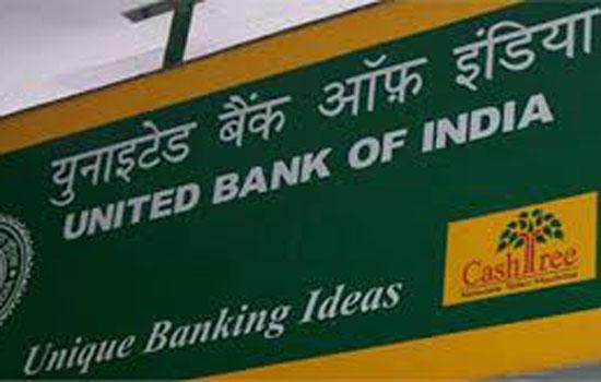 यूनाइटेड बैंक का लक्ष्य