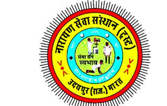 नारायण सेवा में जन्माष्टमी धूमधाम से मनाई गई