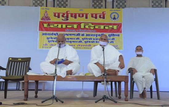 तनावमुक्ति और शांति का राजमार्ग है प्रेक्षाध्यान : संजय मुनि