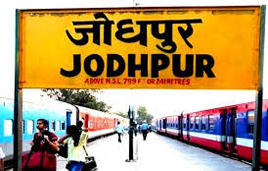 """जोधपुर रेलवे स्टेशन को """"स्वच्छ महोत्सव"""" में प्रथम पुरस्कार"""