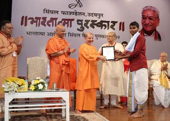 हिंदू ह्दय सम्राट अशोक सिंघल की याद में दिया गया वैदिक शिक्षा पुरस्कार