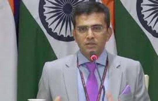 जम्मू कश्मीर के उल्लेख पर भारत ने जताई कड़ी आपत्ति