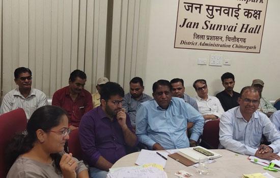 जन सुनवाई और सतर्कता समिति की बैठक