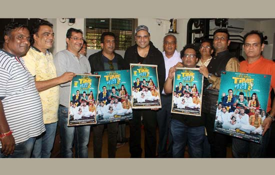 Krushna Abhishek and Hemant Pandey came to launch the poster of film Life Mein Time Nahi Hai