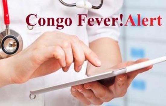 कांगो फीवर बचाव हेतु सजगता सुनिश्चित, चिकित्सा विभाग ने जारी की अपील